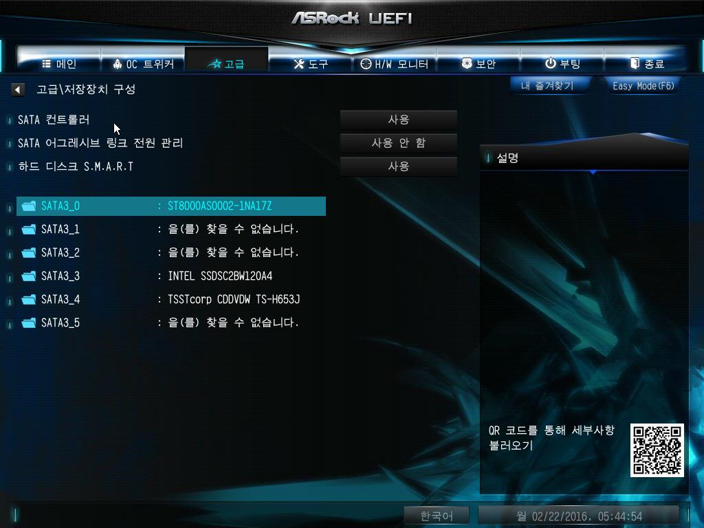 국민 보급형 애즈락 메인보드 ASRock B150 PRO4 PRO3.1 디앤디컴 -077.jpg