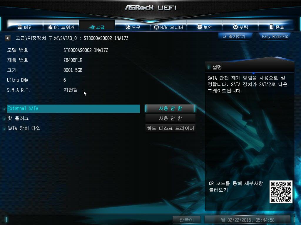국민 보급형 애즈락 메인보드 ASRock B150 PRO4 PRO3.1 디앤디컴 -078.jpg