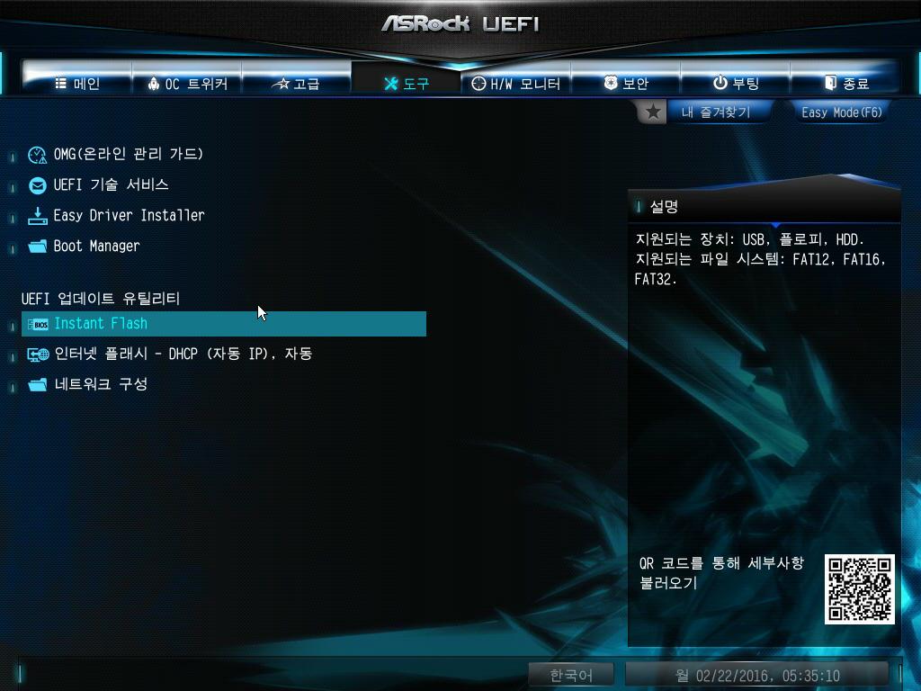 국민 보급형 애즈락 메인보드 ASRock B150 PRO4 PRO3.1 디앤디컴 -080.jpg