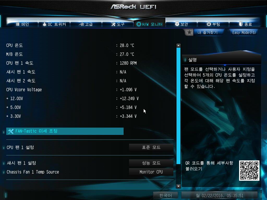 국민 보급형 애즈락 메인보드 ASRock B150 PRO4 PRO3.1 디앤디컴 -081.jpg