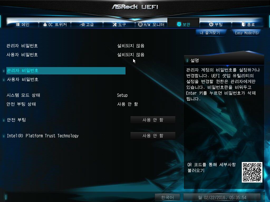 국민 보급형 애즈락 메인보드 ASRock B150 PRO4 PRO3.1 디앤디컴 -082.jpg