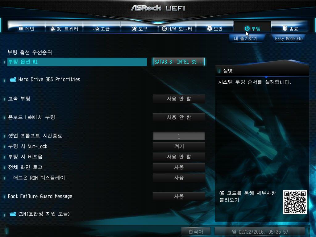 국민 보급형 애즈락 메인보드 ASRock B150 PRO4 PRO3.1 디앤디컴 -083.jpg