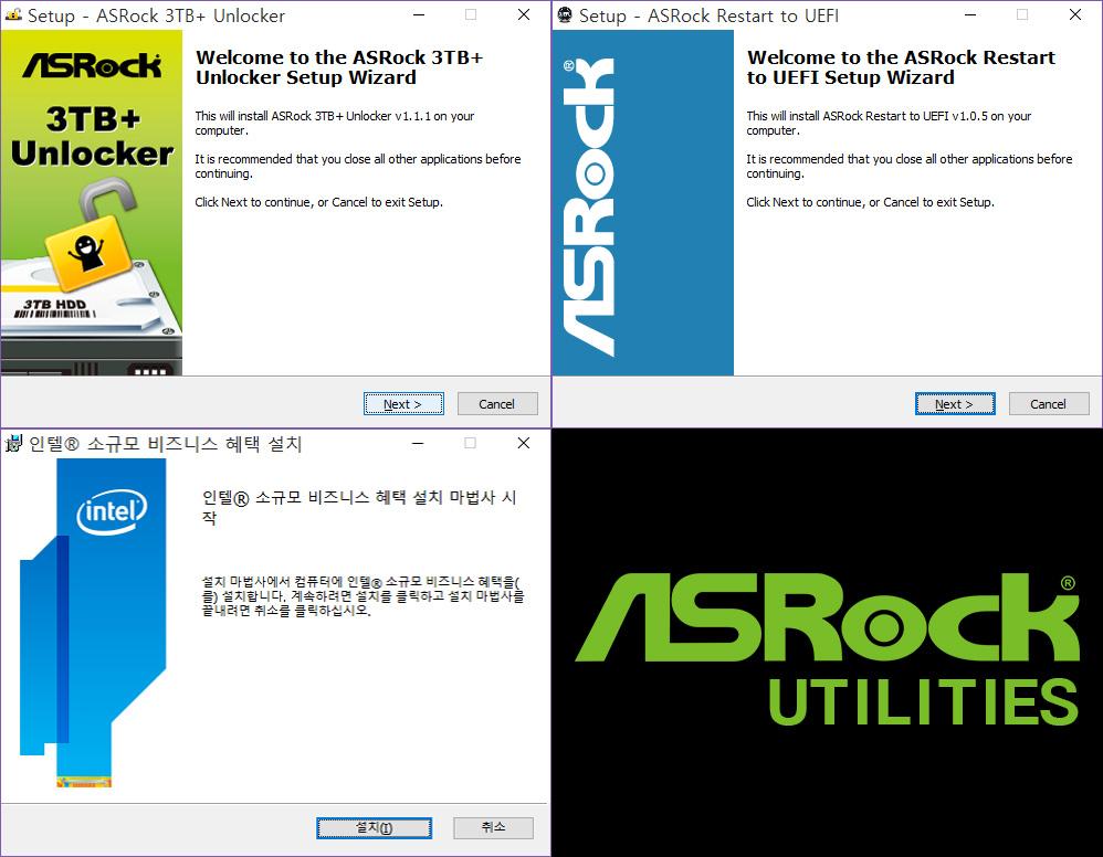 국민 보급형 애즈락 메인보드 ASRock B150 PRO4 PRO3.1 디앤디컴 -104.jpg