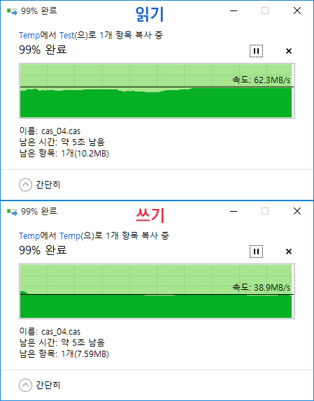 007 USB 3.0 read write.jpg