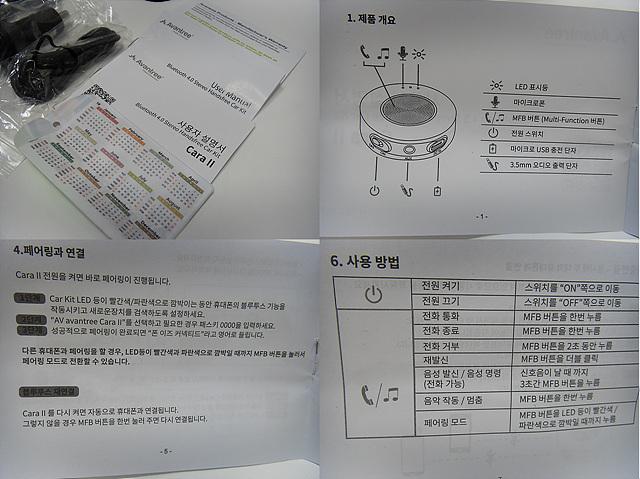 SDC12105.jpg