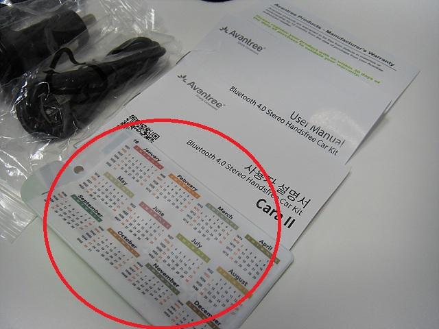 SDC12104.jpg