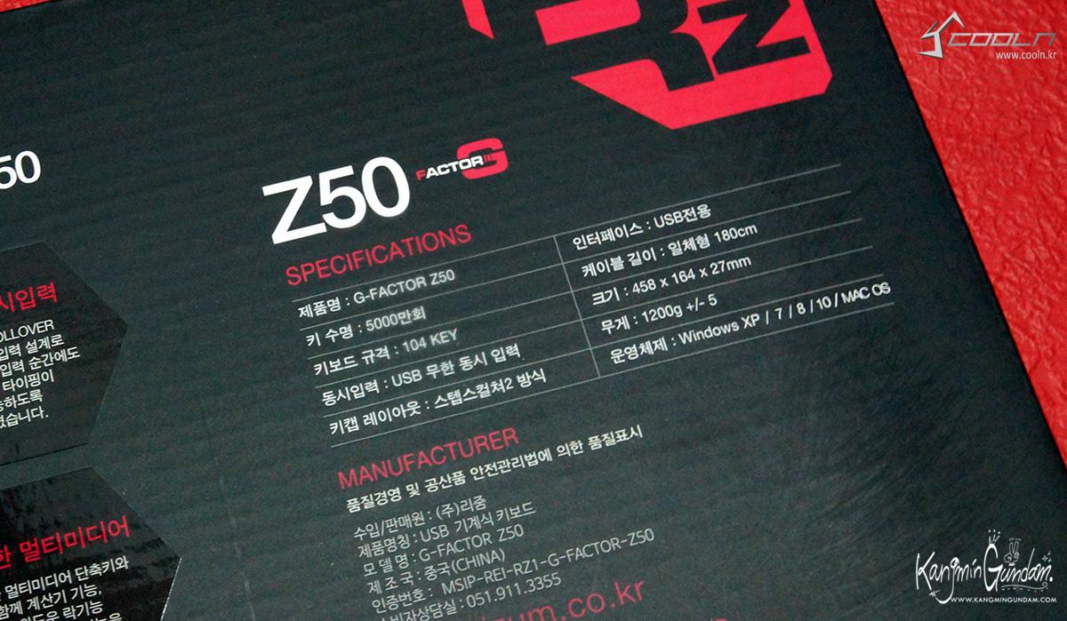 리줌 기계식키보드 RIZUM G-FACTOR Z50 RAINBOW Aluminum 사용기 -09.jpg