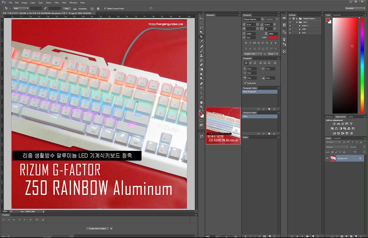 리줌 기계식키보드 RIZUM G-FACTOR Z50 RAINBOW Aluminum 사용기 -67-1.jpg