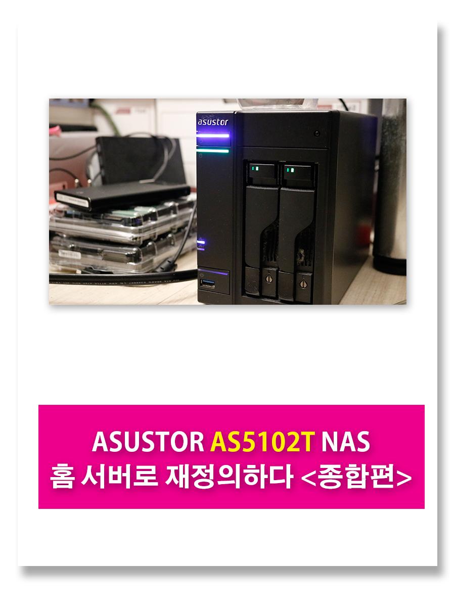 as5102t-1.jpg
