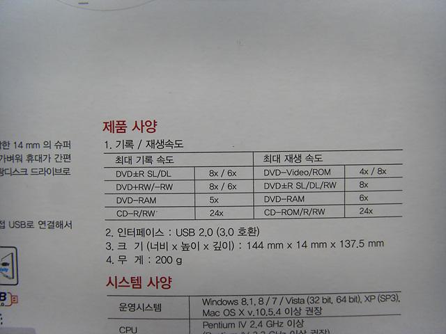 SDC12290.jpg