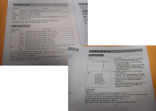 SDC12297.jpg
