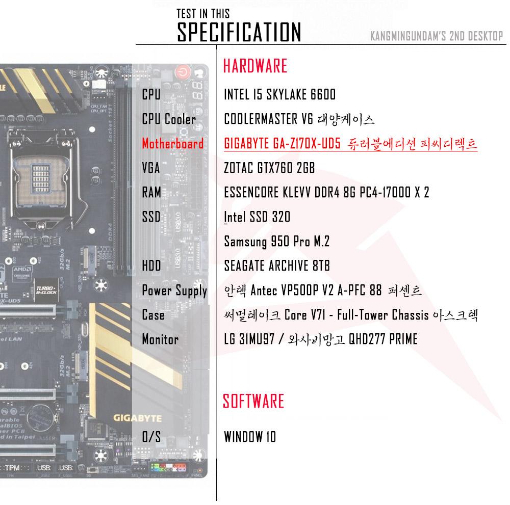 기가바이트 GA-Z170X-UD5 듀러블에디션 피씨디렉트 -057.jpg