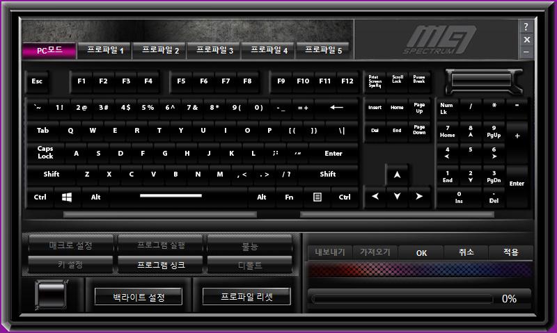 제닉스 M9 SPECTRUM LED 기계식키보드 청축 -72.jpg