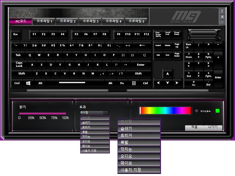 제닉스 M9 SPECTRUM LED 기계식키보드 청축 -73.jpg