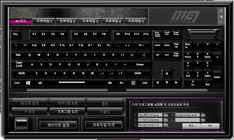 제닉스 M9 SPECTRUM LED 기계식키보드 청축 -74.jpg