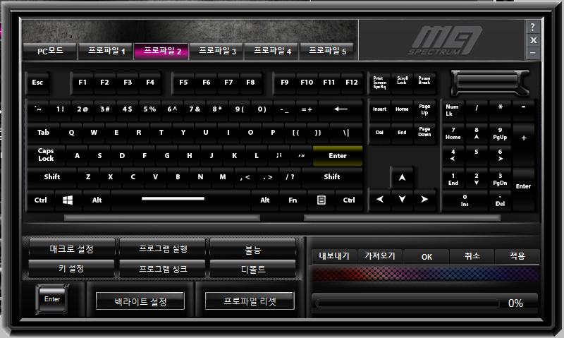 제닉스 M9 SPECTRUM LED 기계식키보드 청축 -75.jpg