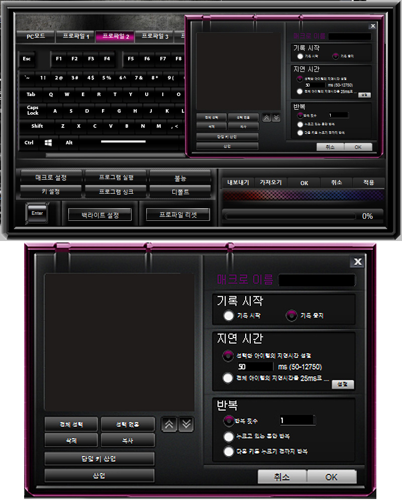 제닉스 M9 SPECTRUM LED 기계식키보드 청축 -76.jpg