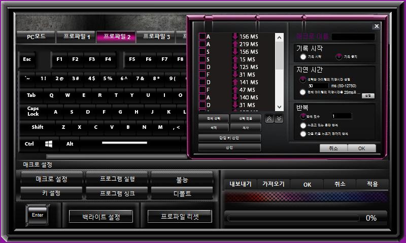 제닉스 M9 SPECTRUM LED 기계식키보드 청축 -77.jpg