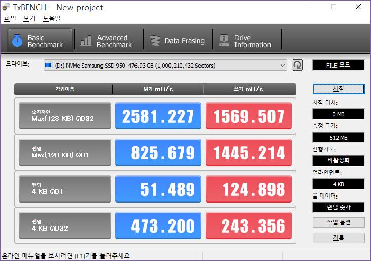 삼성 950 PRO M.2 NVMe SSD 512GB -24.jpg