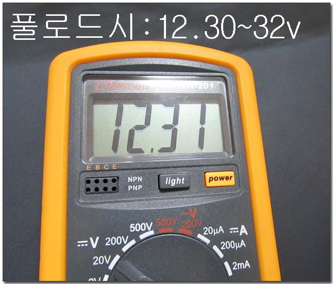 45 풀로드시 12v.jpg