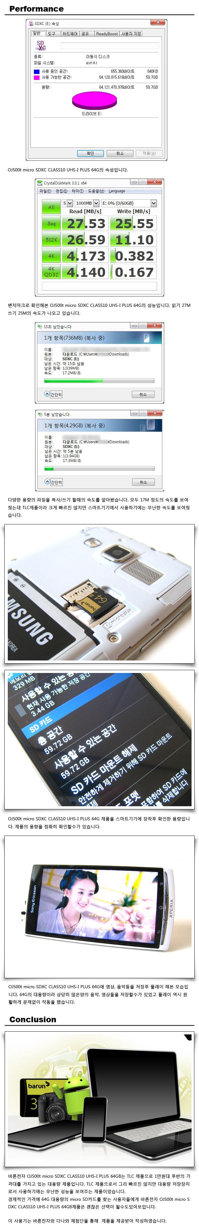 OJ500t_04.jpg