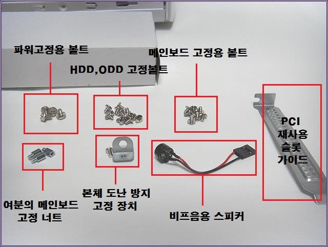 SDC12880.jpg