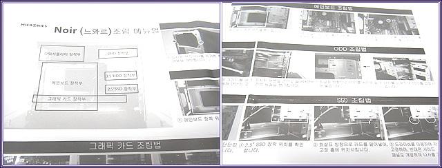 SDC12882.jpg