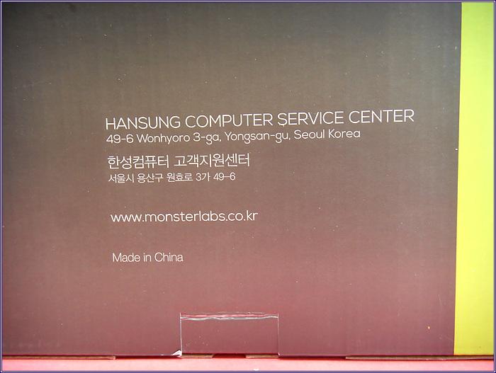 SDC12930.jpg