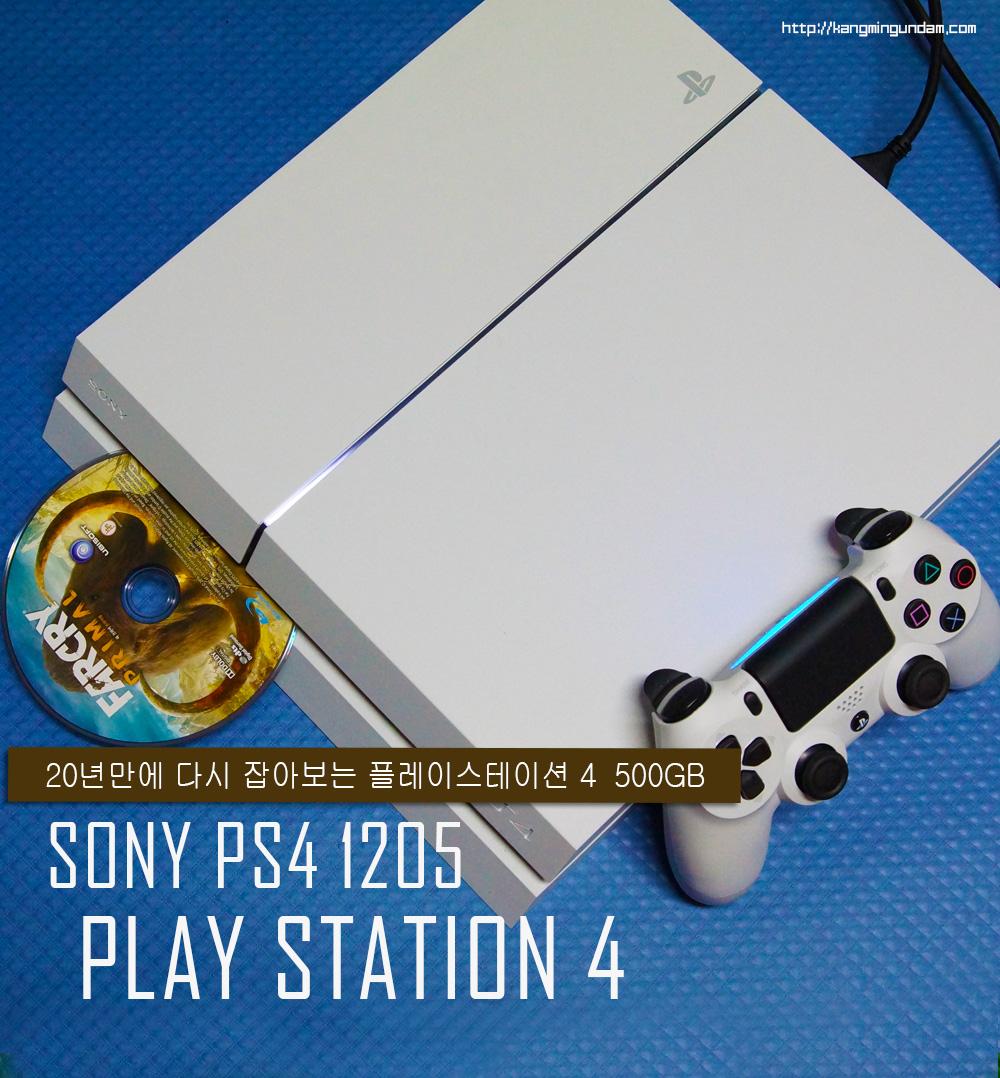 소니 플레이스테이션 SONY PS4 개봉기 북가좌동 게임유아이씨 -01.jpg