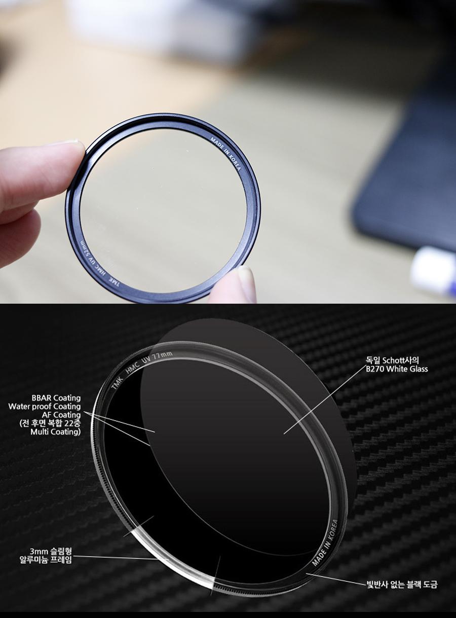 tmk uv filter-3.jpg