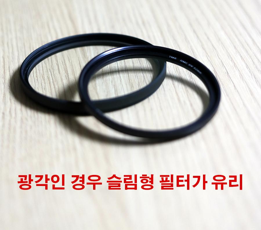 tmk uv filter-6.jpg
