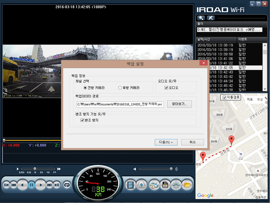WIFI블랙박스-6.jpg