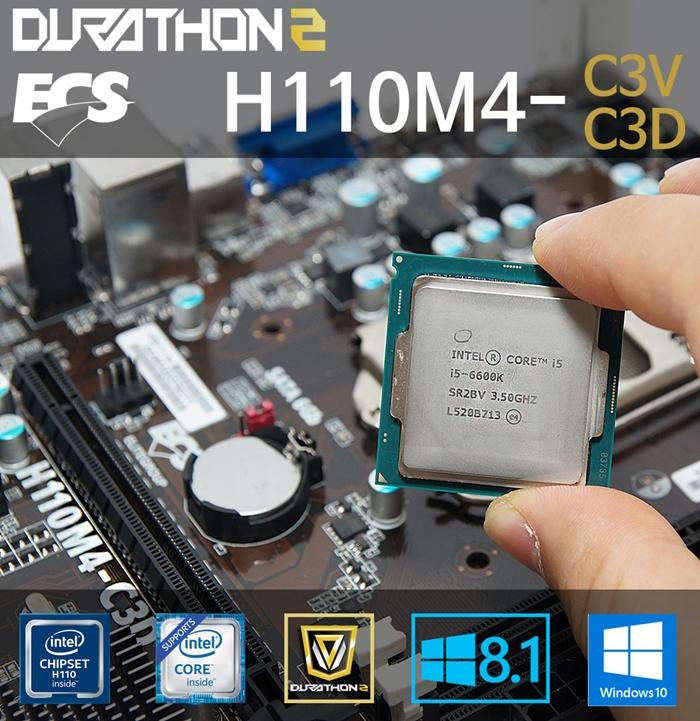 메인보드-결론 DURATHON2 H110M4-C3V  C3D.jpg