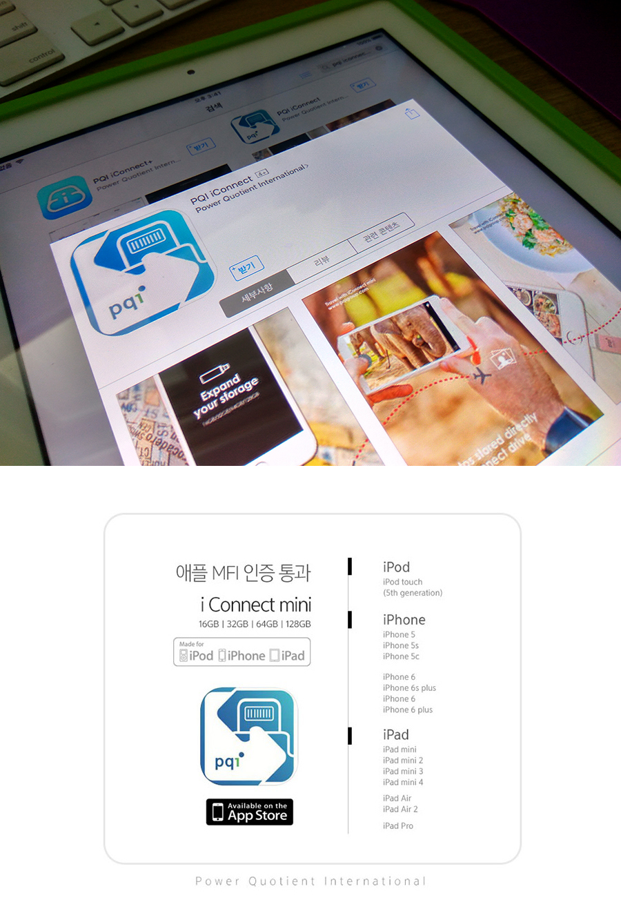아이폰메모리-3.jpg