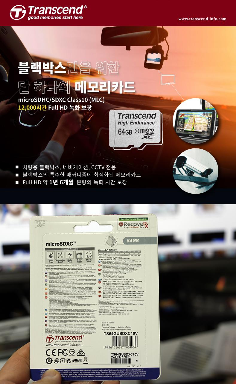 마이크로SD카드-2.jpg