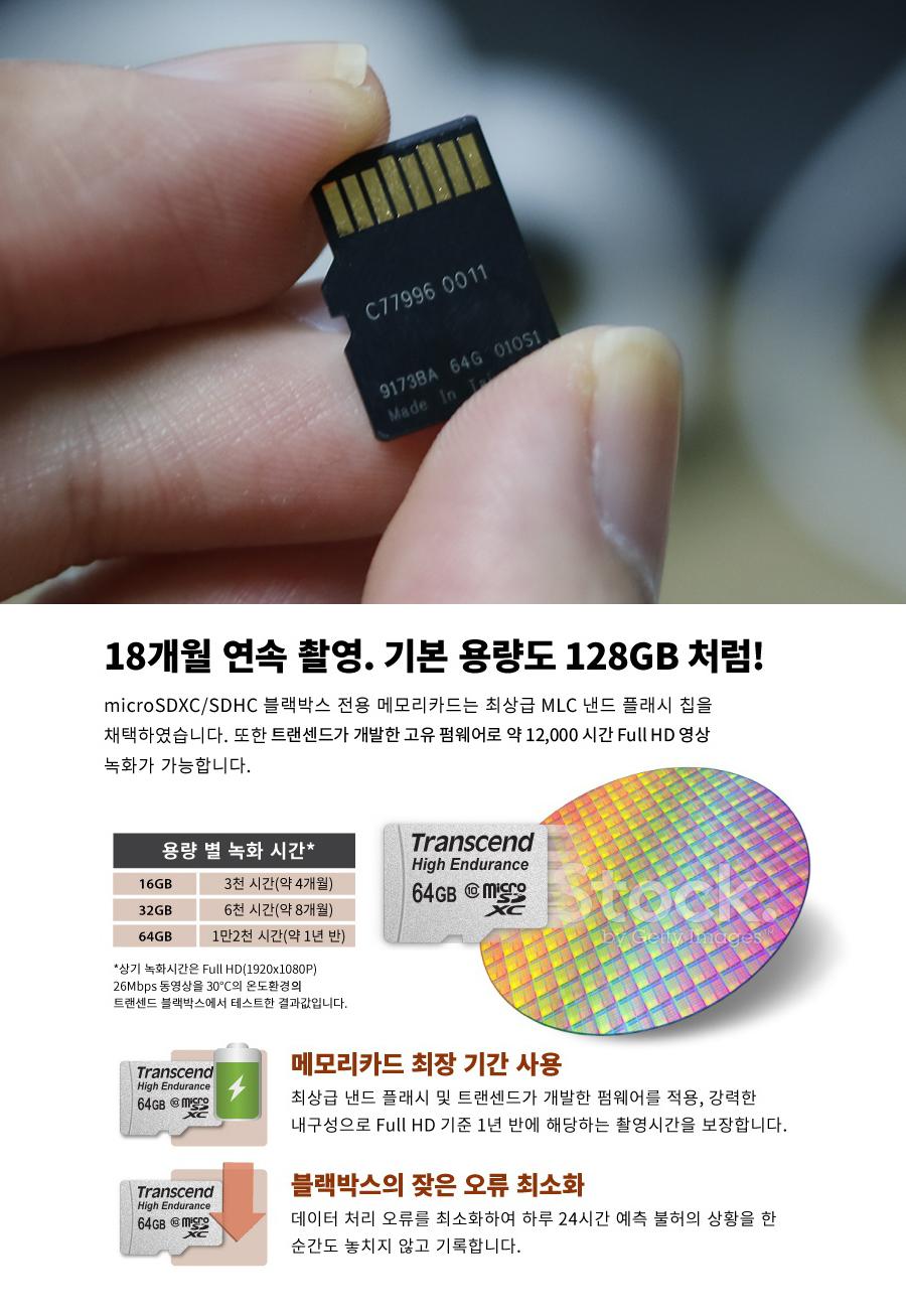 마이크로SD카드-4.jpg