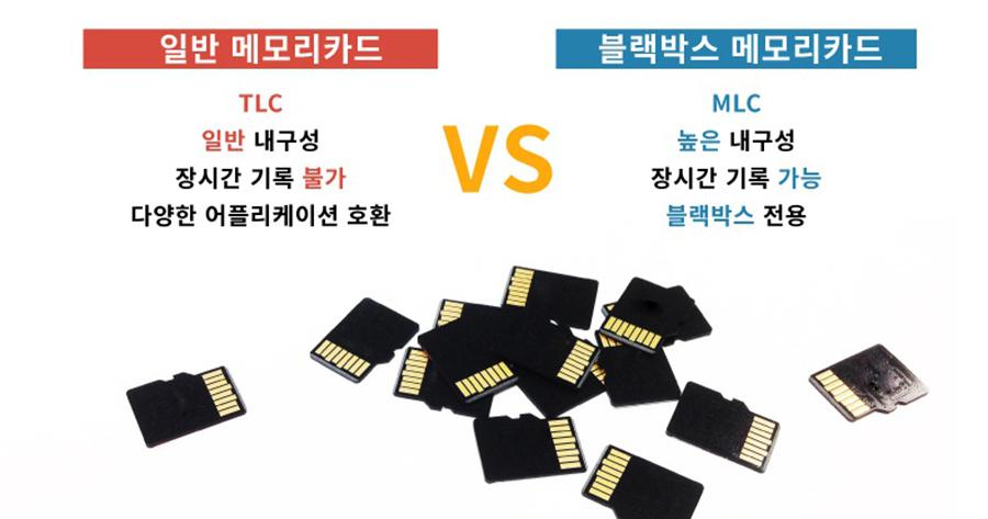 마이크로SD카드-5.jpg