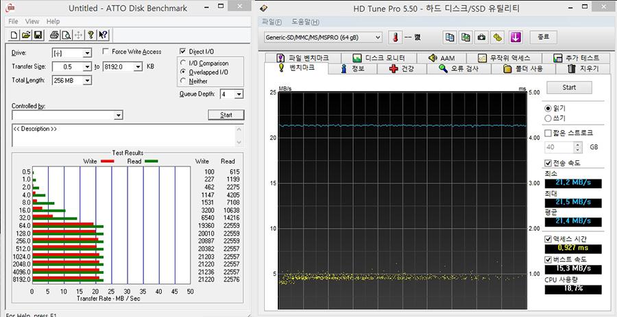 마이크로SD카드-8.jpg
