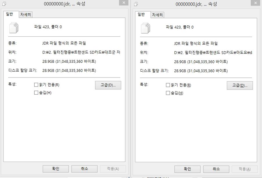 트랜샌드SD카드-2c.jpg