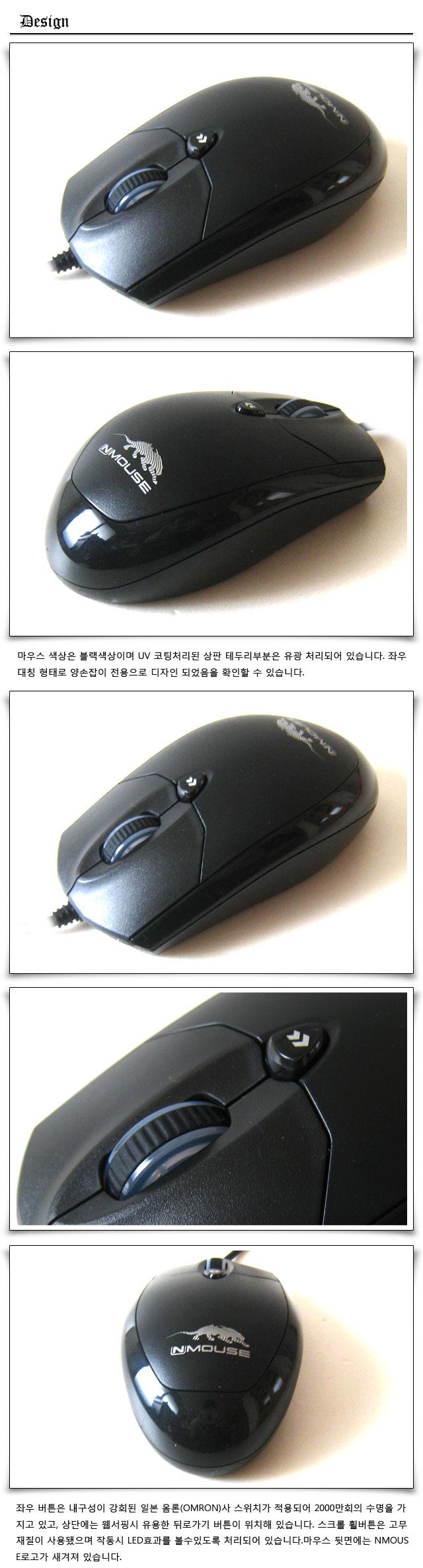 mk4_04.jpg