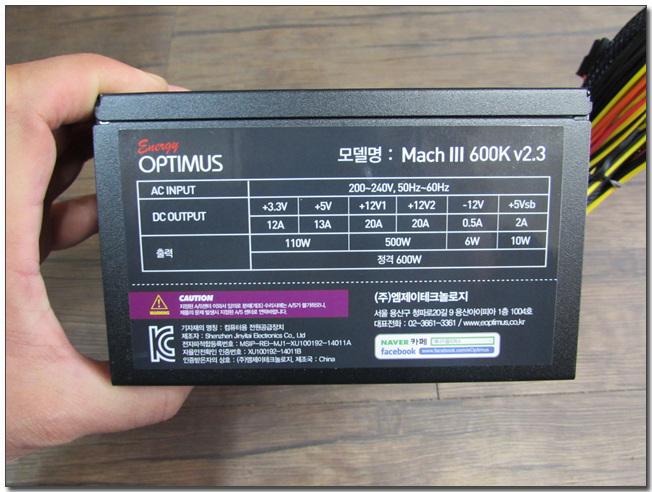 19 dc-output.jpg