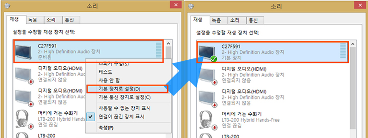 08_function_(55)모니터스피커-설정.jpg