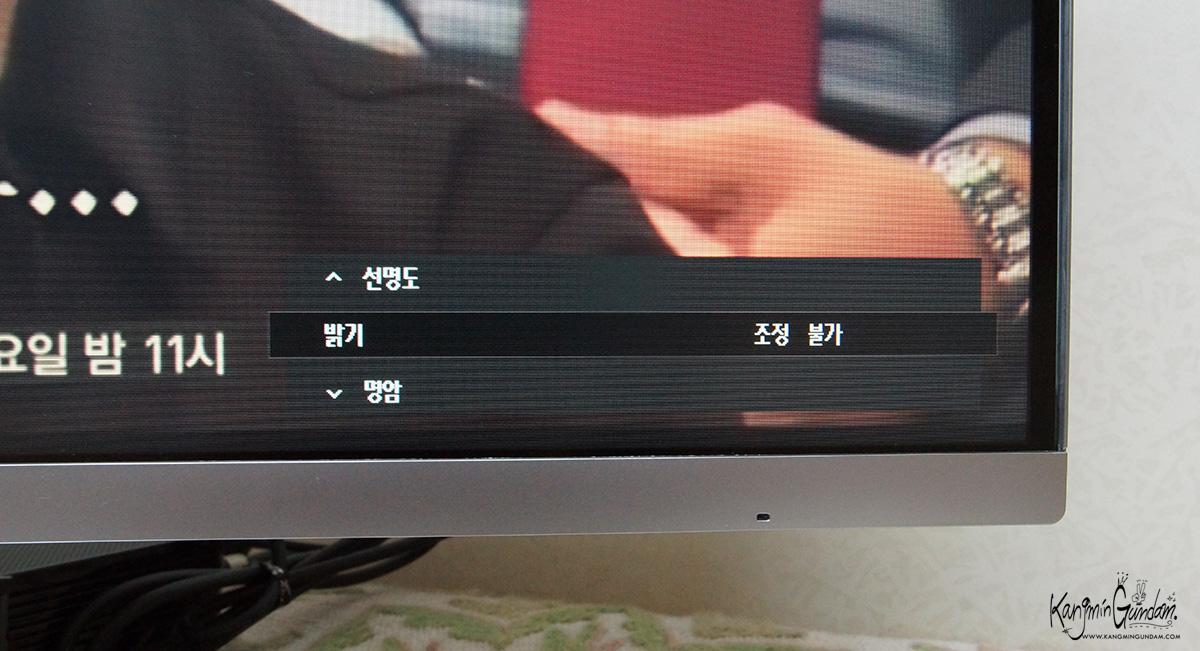 커브드 모니터 삼성전자 C27F591F 사용 후기 -26-1.jpg