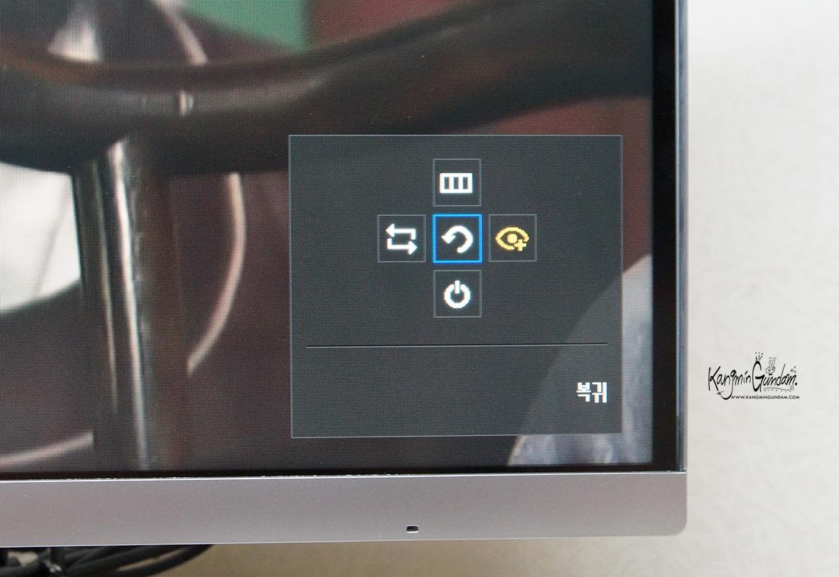 커브드 모니터 삼성전자 C27F591F 사용 후기 -27.jpg