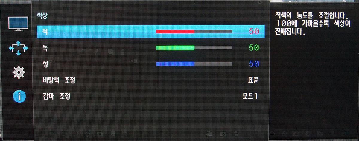 커브드 모니터 삼성전자 C27F591F 사용 후기 -28-1.jpg