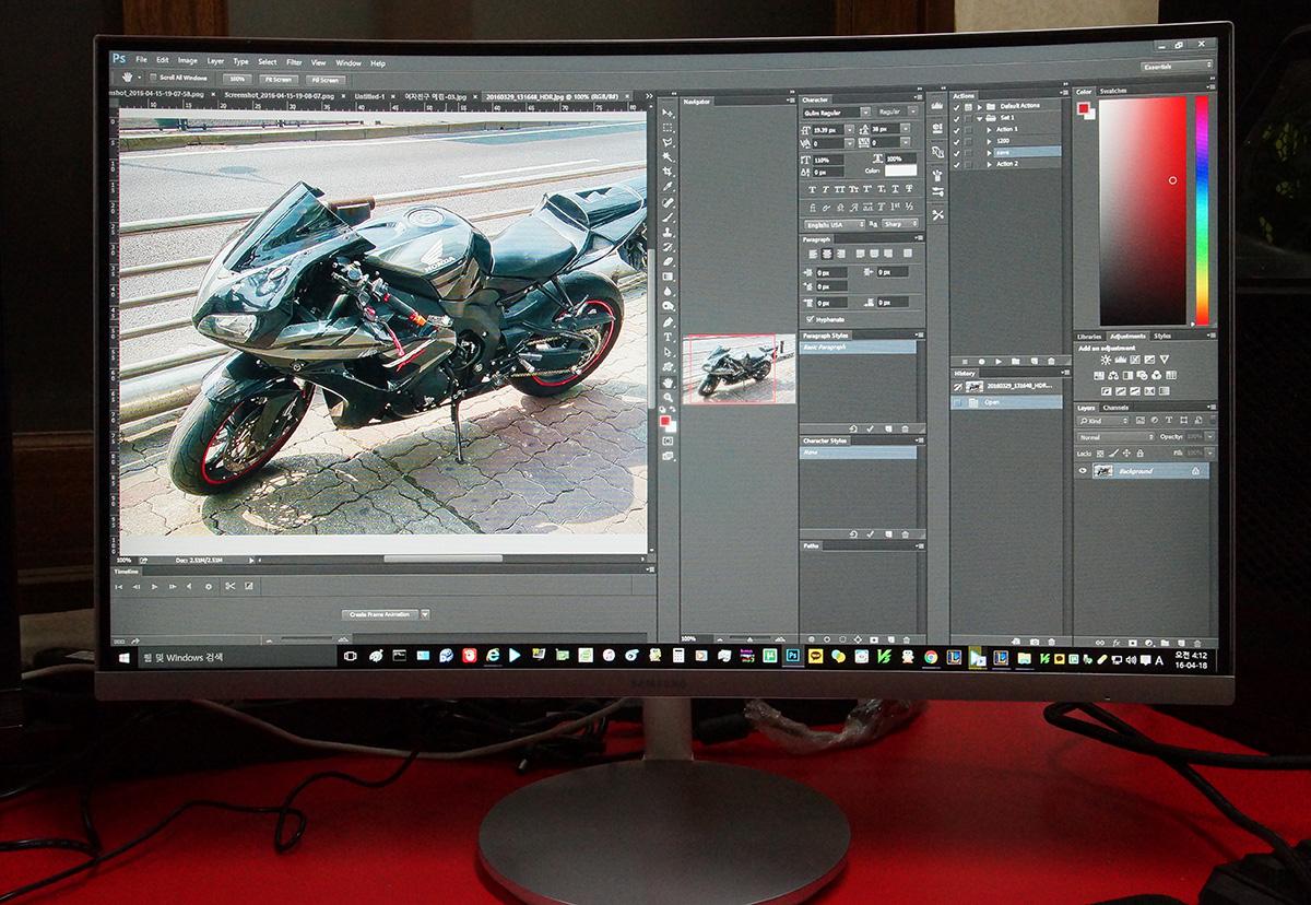 커브드 모니터 삼성전자 C27F591F 사용 후기 -75.jpg