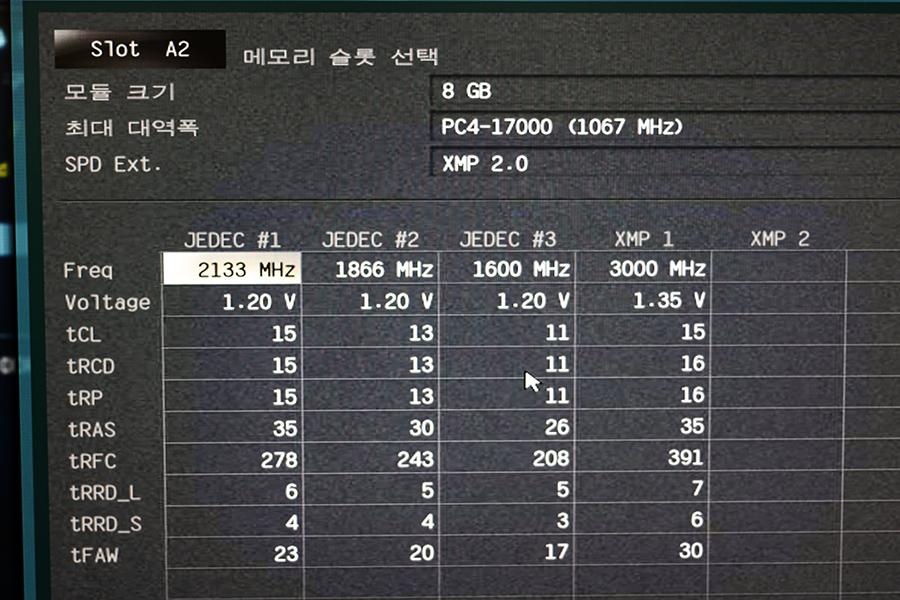 지스킬메모리-9a.jpg