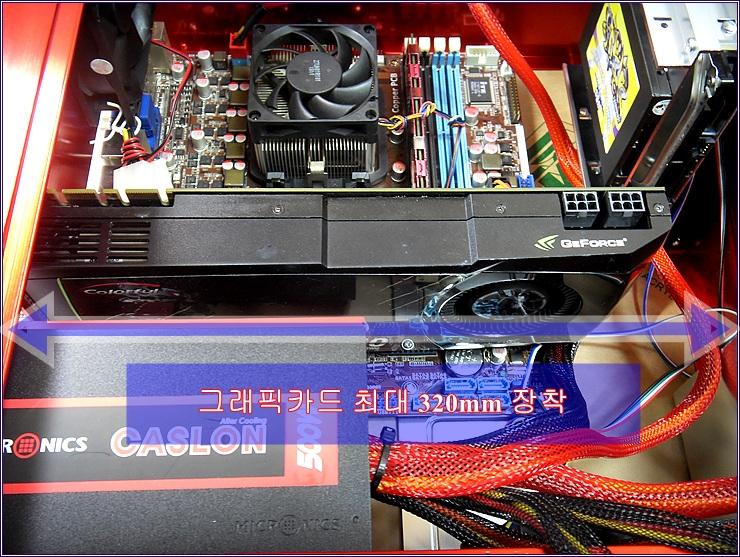 SDC14380.jpg