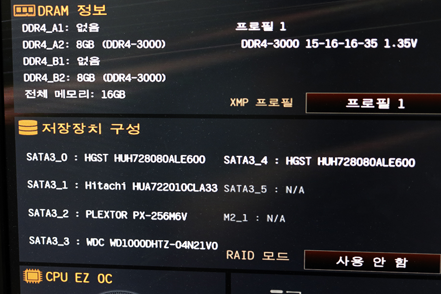 8TB헬륨하드-14.jpg