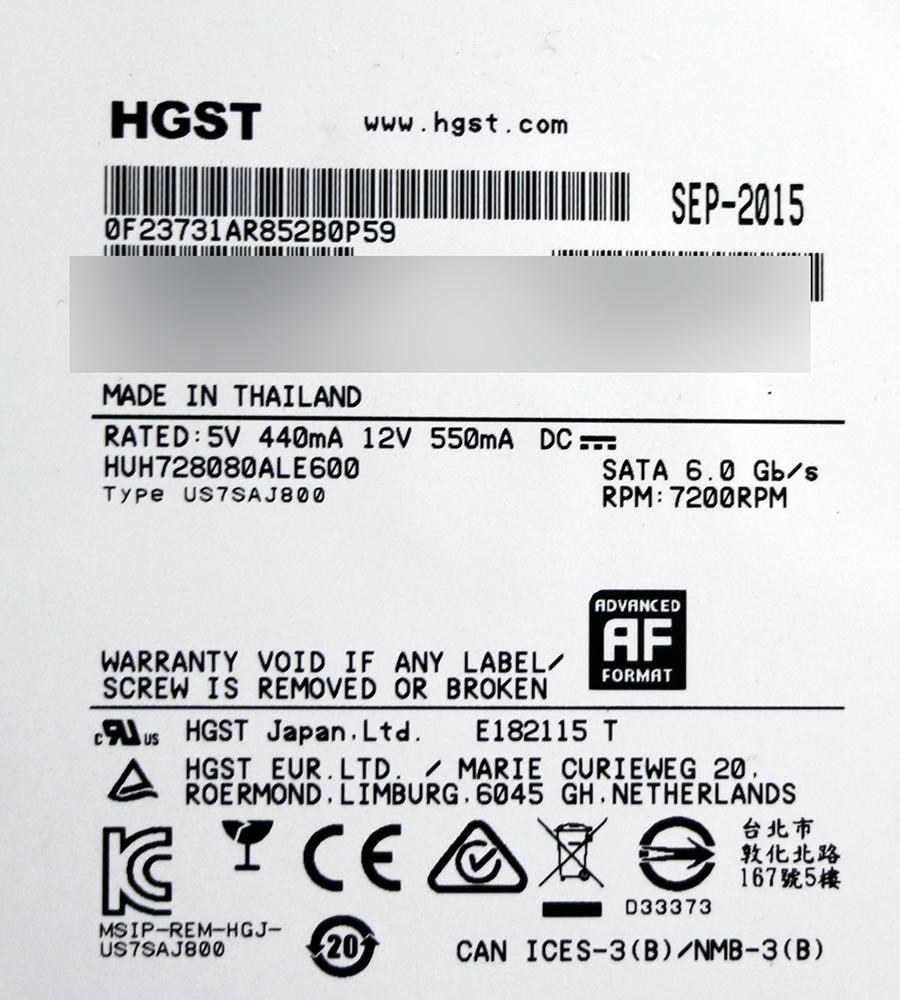 히타치헬륨하드-10.jpg